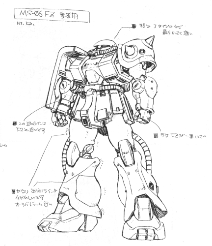 Zaku Lineart : Other renditions of the zaku kai scope eye