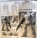 Larger, full-page scan of the HGUC Zaku Kai announcement